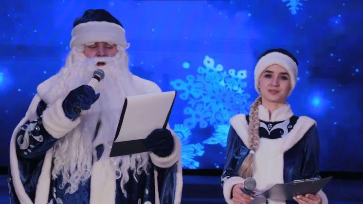 Межрегиональный фестиваль-конкурс «Новогодний микрофон»