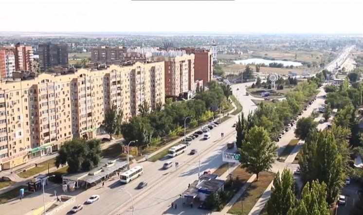 Презентация города Волгодонска в рамках форума-фестиваля «Созвездие городов АЭС-2020»