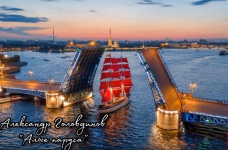 ДК «Октябрь» и Центр дружбы народов провели онлай-фотовыставку в честь Дня России
