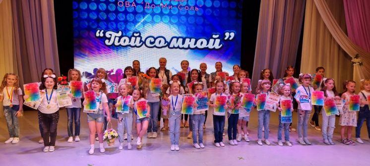 Во Дворце культуры «Октябрь» состоялся концерт Образцового вокального ансамбля «До-ми-соль»