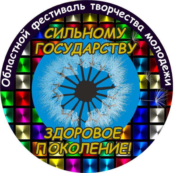 Хореографические коллективы ДК «Октябрь» триумфально выступили на областном конкурсе