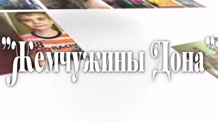 """Приглашение в образцовый хореографический ансамбль """"Жемчужины Дона"""""""