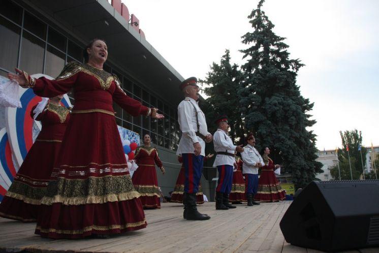 В Волгодонске отметили День России
